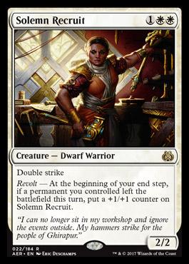 http://mythicspoiler.com/aer/cards/solemnrecruit.jpg