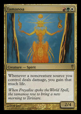 soulfire grand master fate reforged visual spoiler