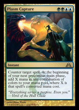 plasm capture simic