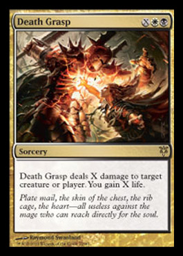 sorin duel decks tibalt spoiler death grasp