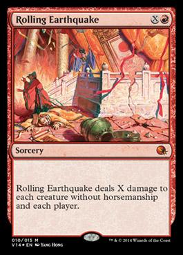 rollingearthquake