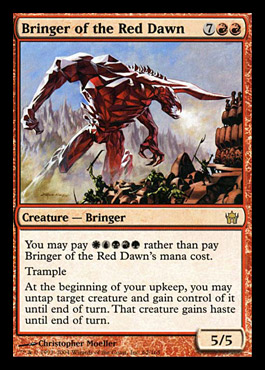 Yasova Dragonclaw Fate Reforged Visual Spoiler