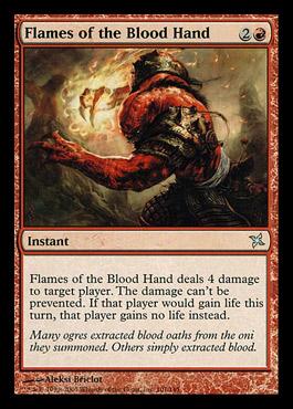 mtg cards mythicspoiler spoiler
